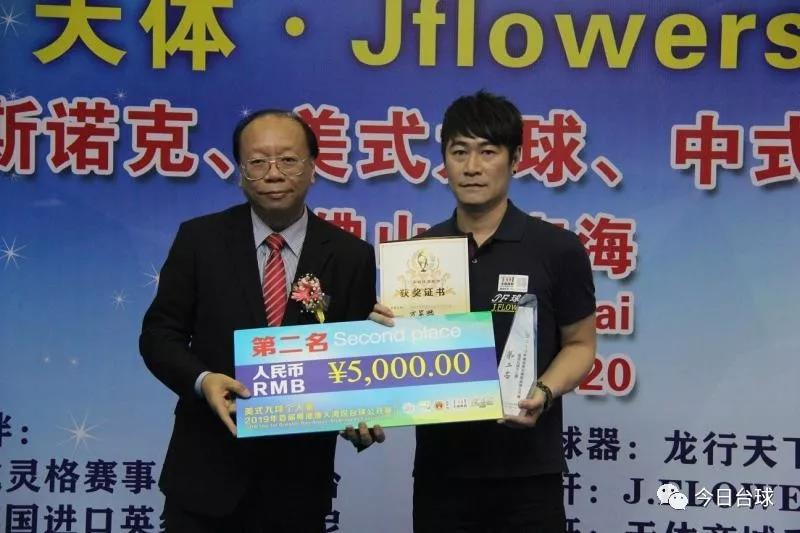 澳门桌球总会主席林锦洪:用行动支持大湾区赛事 做澳门年轻人后盾